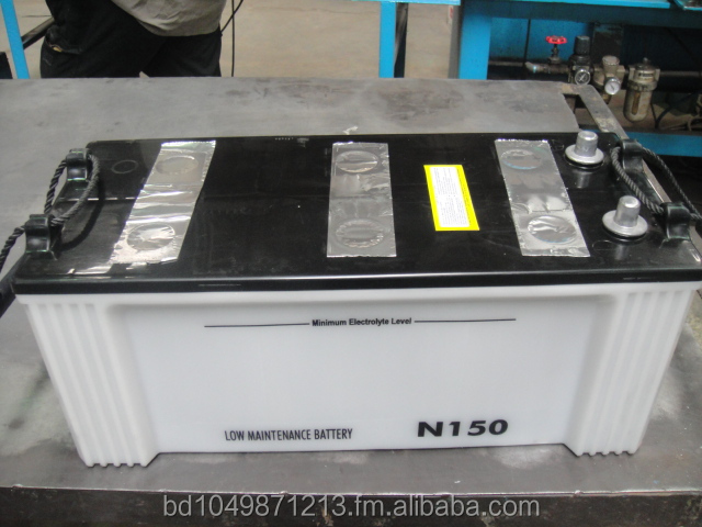 TPB Automotive Battery