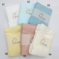 air kaol Daddy-Boy, The Best Quality And Selling Towel Made In Japan, The Technology Got Patents In Japan, China, US And Europe