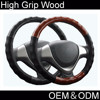 Removable colorful wheel covers of new design car accessories interior