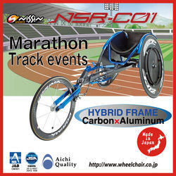 Easy to use and Reliable equipment for sport wheelchair at reasonable prices , OEM available, small lot order available