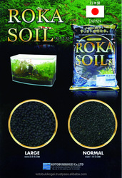Japanese nature soil,high quality black soil which shows plants color clearly and beautifully , aquarium materials