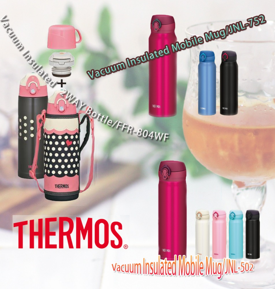Fashionable and Durable THERMOS Vacuum Insulated Mobile Mug with multiple functions made in Japan