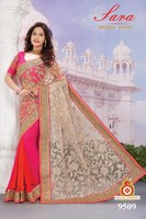 Designer Stylish Party Wear Saree