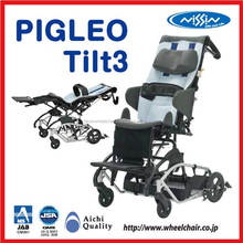 Lightweight and Comfortable invalid chair with multiple functions made in Japan, small lot order available