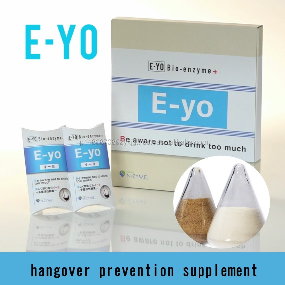 Easy to drink refreshing hangover prevention multivitamin supplement