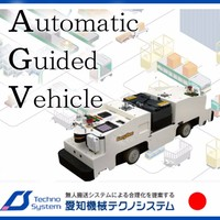 Japanese AGV cargo carrier guided vehicle for wholesale