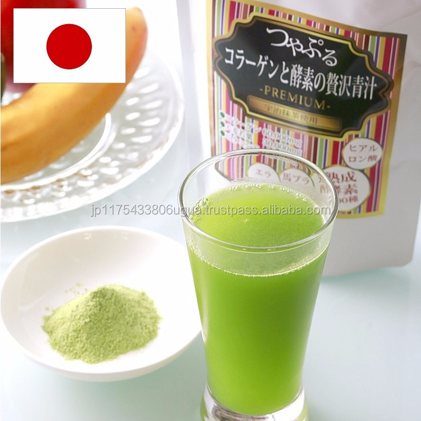 Nutritious and Delicious marine collagen included green juice for Healthy other products available