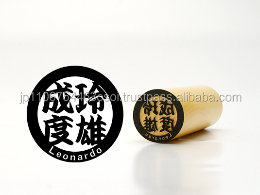 Customized stylish Kanji name stamps and rolling stamp made in Japan