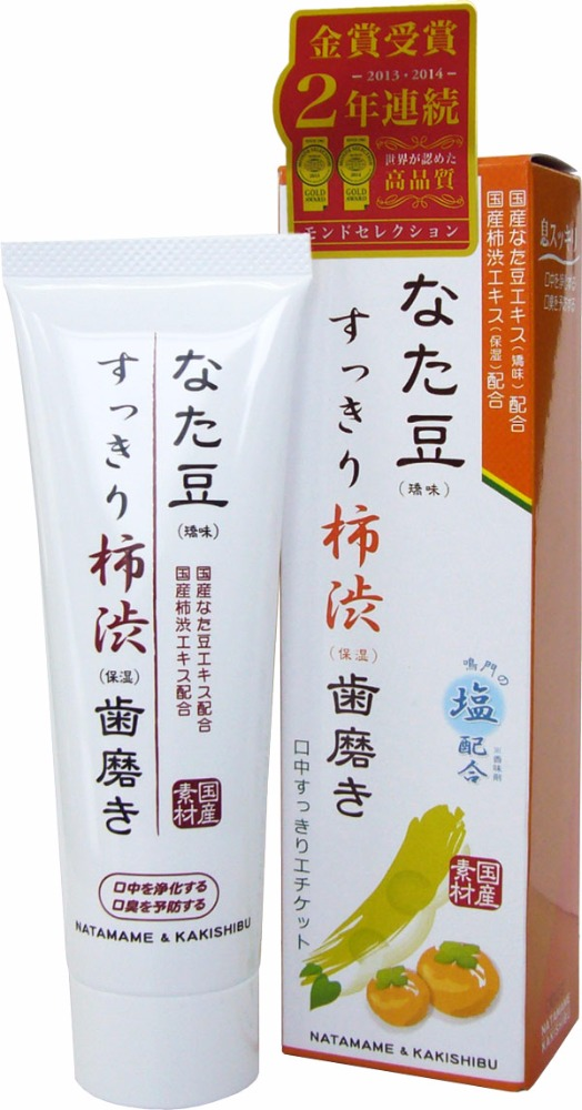 Japanese toothpaste with persimmon tannin Antibacterial and Deodorant effects