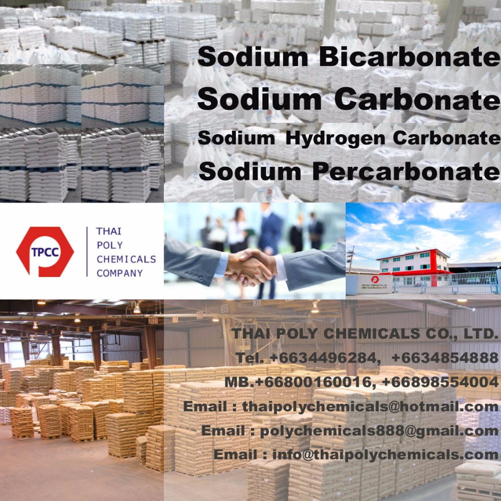 Sodium Carbonate Dense