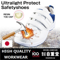 Lightweight safety working shoes sneakers ( tape ). Made by Japan