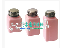 """ Price pump -type anti-static alcohol bottles flux bottles of self-absorption bottle nail polish bottle 100 ~ 250ml"""