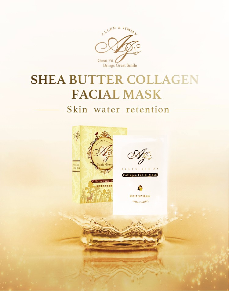 Shea Butter Collagen Moisturizing Facial Mask Skin Care Product