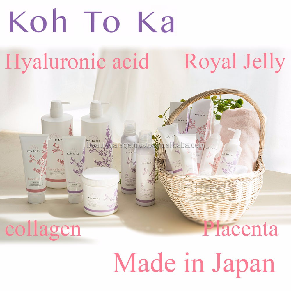 Anti-aging skin care products , face cream lotion made in Japan