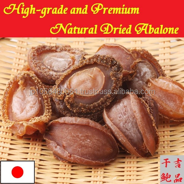 High grade and Delicious Dried Abalone price 2016 with good nourishing made in Japan