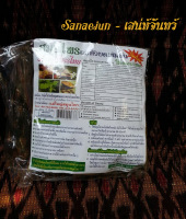 Thai Sauna, Thai Herb, Thai Steam Herb, Herbal Steam Sauna, Herbal Steam Bath Mixed Dried Herbs
