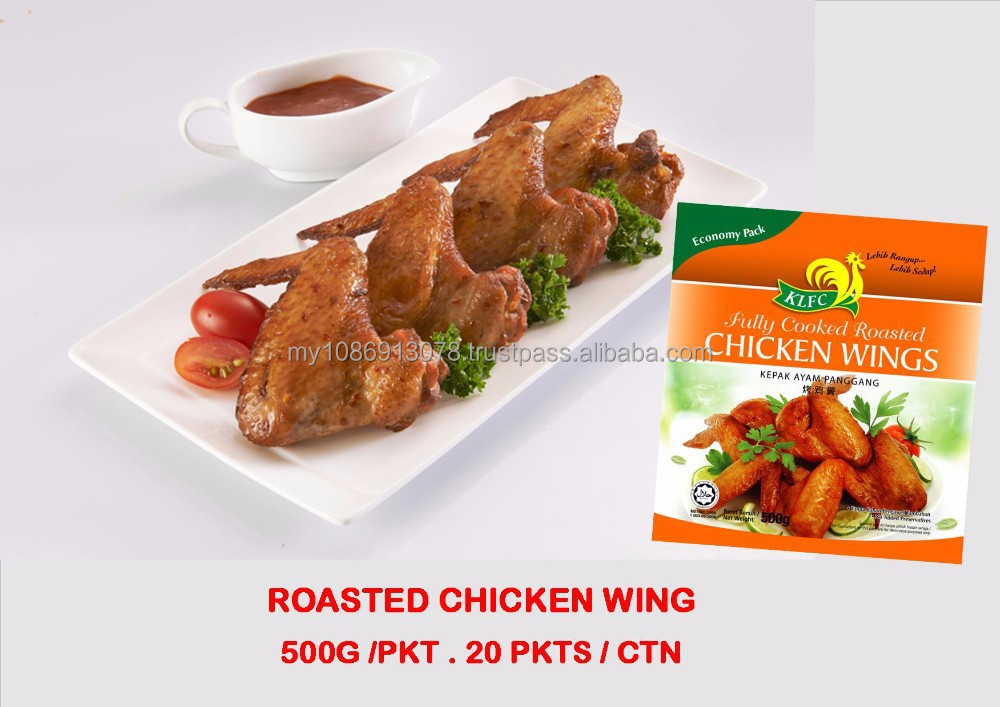 ROASTED CHICKEN WING