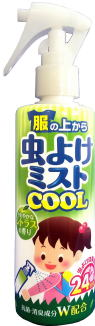 Insect Repellent Mist Cool 24 Hours Cut Out Pest Control Deodorant Spray Made in Japan