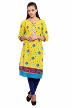 New Design Yellow Kurta