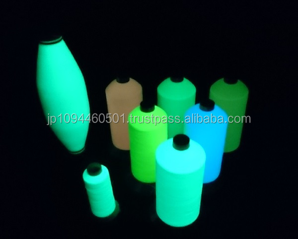 Safe and Good processing thread glow in the dark yarn made in Japan
