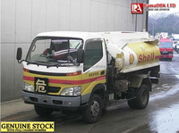 Stock # 38555 TOYOTA TOYOACE 2.88 TON TANK TRUCK - 1999 USED TANK TRUCK FOR SALE