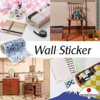 VWonderful and A simple wall decoration tape for Clean removal Popular decor items
