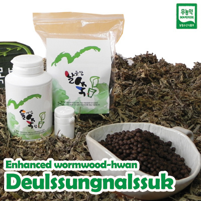 Mugwort Grain/Natural Health Products/Healthy Food Korean Healthy Mugwort Made Food