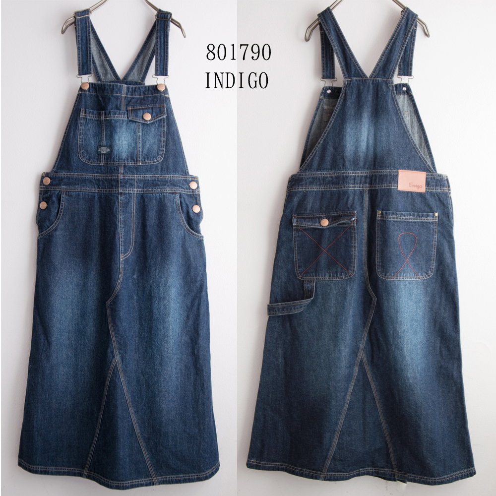 Original color and hot-selling denim skirt with popular Japanese design