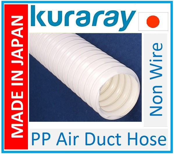 Hot-selling PP tube : Kuraray Plastics Cleanflex NW , non wire , expand and contract
