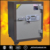 New design Solid steel structure Electric Lock Digital Steel Safe Box - 160 EV