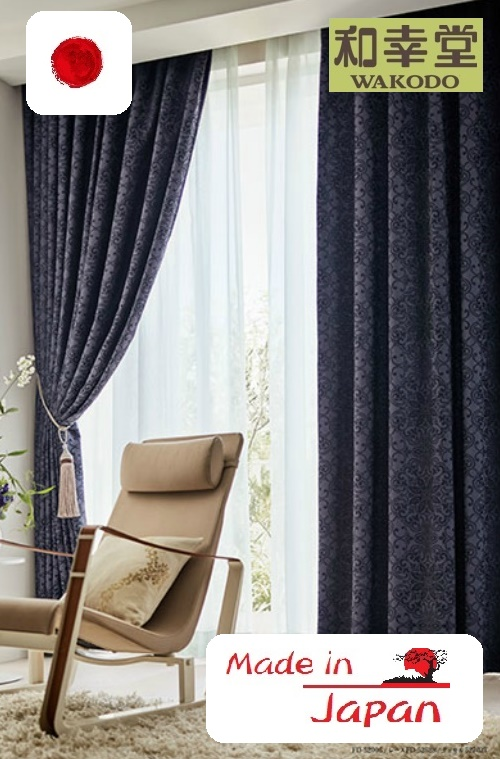 Beautiful bedroom curtains and drapes, Curtain Fabrics, Curtain For all Use, Hotel, Home, Office, Restaurant, Hospitals, MOQ 1m