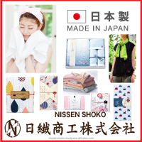 good design and high quality cherry towel present with water absorbency made in Japan