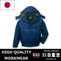 Products of clothes / apparel company. Waterproof hooded blousons for cold weather. Made by Japan