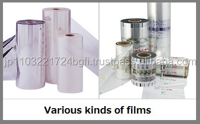 Breathable anti-virus bags plastic packaging film with ethylene gas permeability