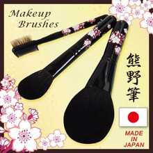 Easy to use and Long-lasting beauty care Makeup Brush for sensitive skin , OEM available