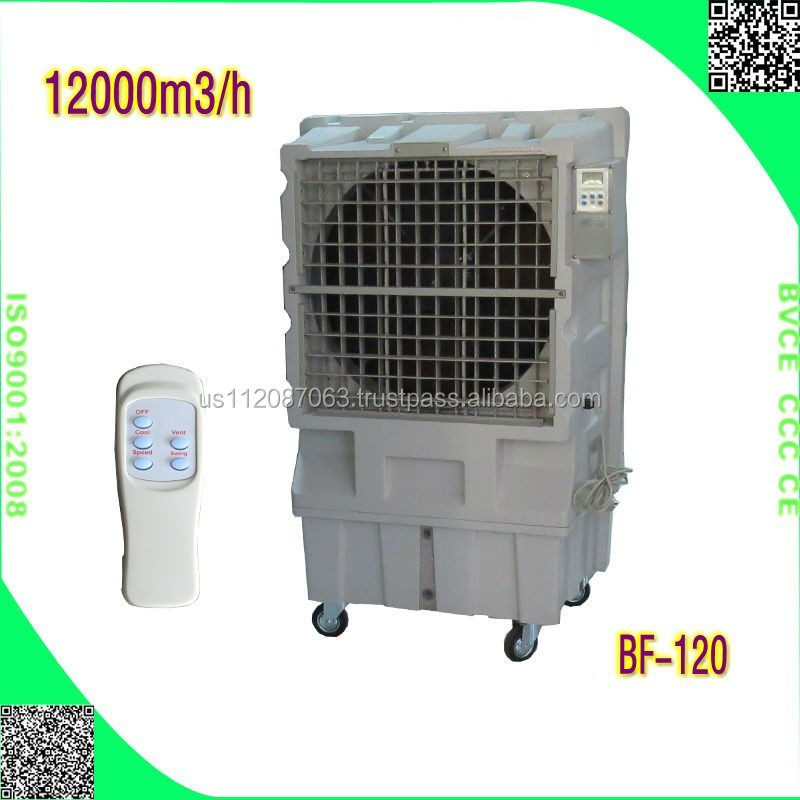 air cooler remote control, air conditioner controller