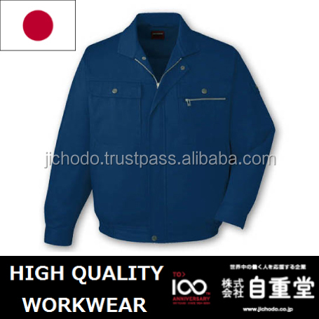 Twill woven cotton fabric / Work jacket at appealing prices. Made by Japan