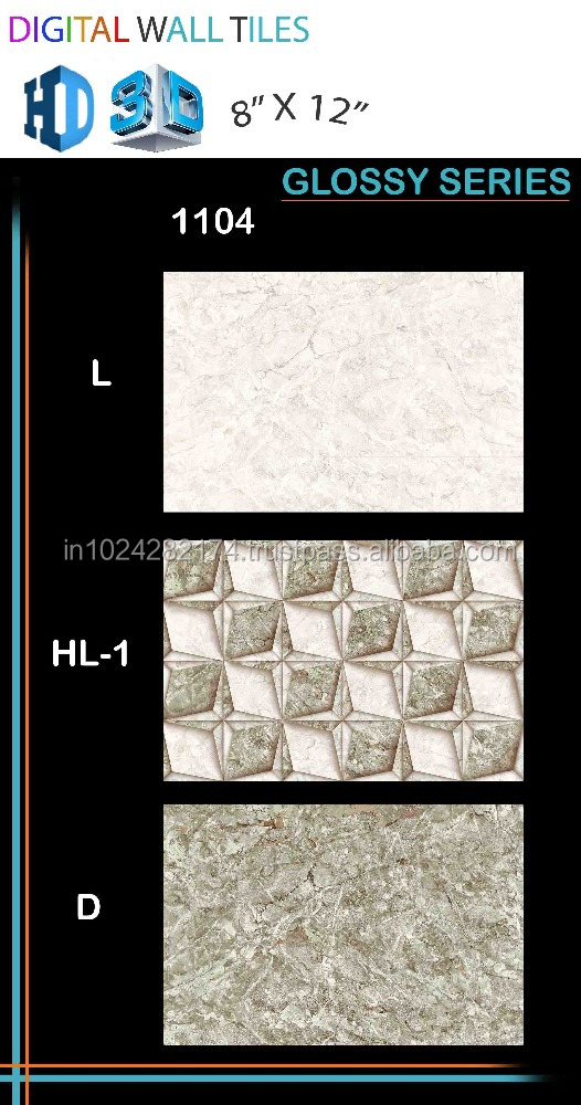 Competitive Price Digital Ceramic Glazed Wall Tiles 200x300mm 1104