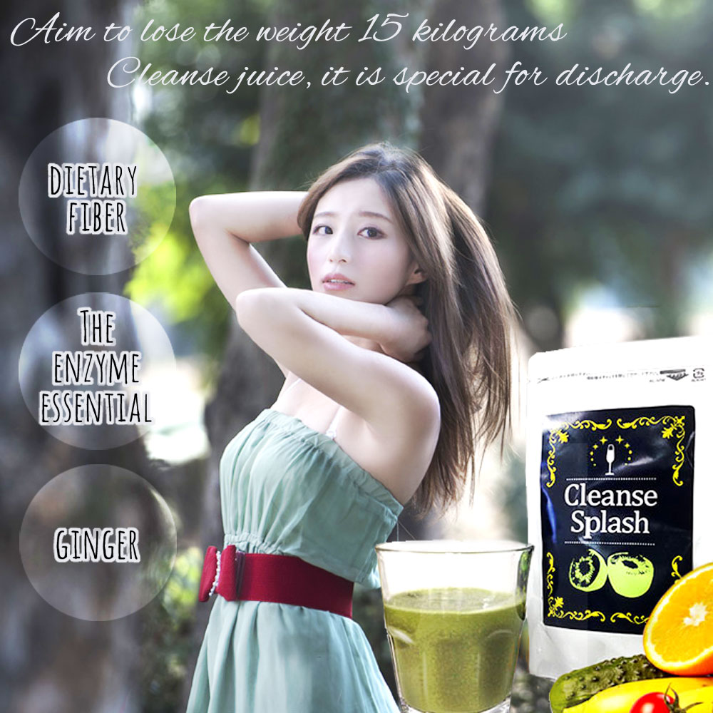 Flavorful and nutritious diet supplyment cabbage with drink