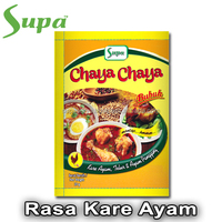 Curry Powder- for Meat, Fish, Chicken and Egg