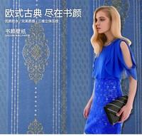 2017 new wallpaper wall paper 3d designer wallpaper collection