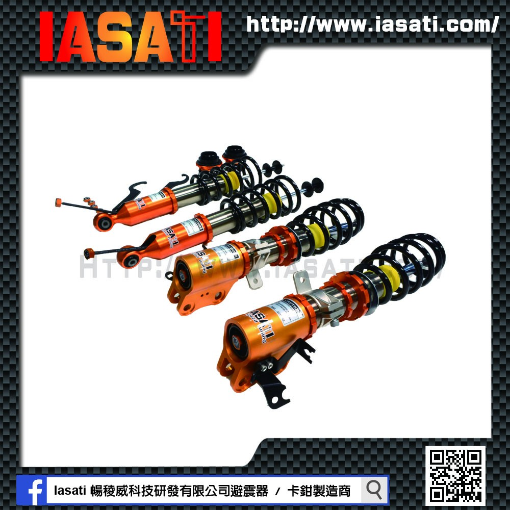 Racing Shock absorber | Coilovers suspension kits | for Audi QUATIRO