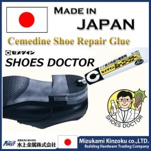 Easy to use shoe repair finisher for shoe sole made in Japan