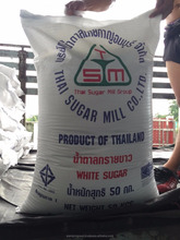 Wholesale white sugar in domestic