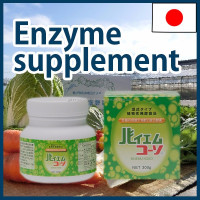 Easy to take effective enzyme food supplements and vitamins with fruity sweetness