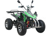 /product-detail/high-quality-atv-electric-for-kids-50031767428.html