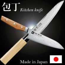 Durable and Fashionable Damascus chef Knife Kitchen knife with High quality made in Japan