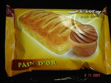 Strudel with chocolate filling 60 g