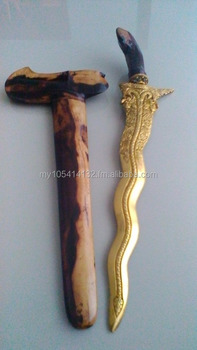 Gold Plated Two Dragons Blade