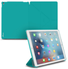 Ultra Slim Lightweight Smart Cover PC Shell PU Leather Folio Case Magnetic Auto Sleep Wake for iPad Pro 9.7 roocase (turquoise)
